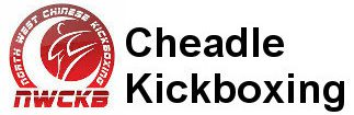 Cheadle KickBoxing